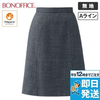 BONMAX AS2312 ポリジン Aラインスカート 無地[ストレッチ/抗菌防臭]