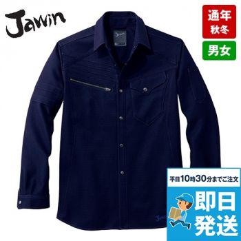 自重堂Jawin 52704 [秋冬用]ストレッチ長袖シャツ