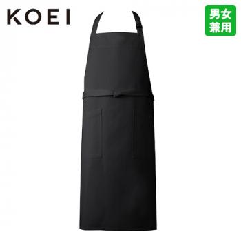 KE90 興栄繊商 胸当てエプロン(首掛け)(男女兼用)