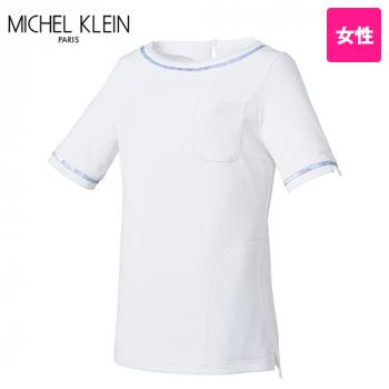 MK-0036 ミッシェルクラン(MICHEL KLEIN) カットソー(女性用)