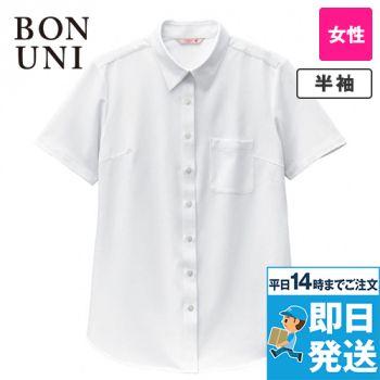 23243 BONUNI(ボストン商会) ニットシャツ/半袖(女性用)