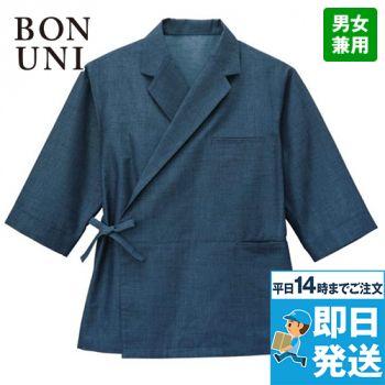 41308 BONUNI(ボストン商会) 和風テーラードシャツ