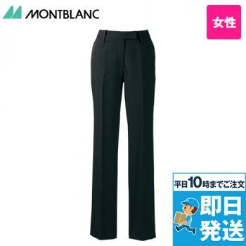 BM7001 MONTBLANC ストレッチパンツ(ノータック・裏地付)(女性用)
