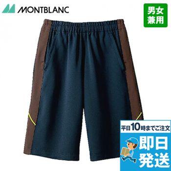 FP7414 MONTBLANC 腰ケアハーフパンツ(男女兼用)