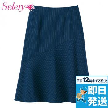 S-12011 SELERY(セロリー) [春夏用]マーメイドスカート[ストライプ/ストレッチ/高通気]