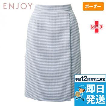 ESS779 enjoy [春夏用]環境に配慮したサスティナブル素材のボーダータイトスカート SEK制菌(赤)