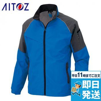 AZ-10310 アイトス 長袖ジャケット(男女兼用)