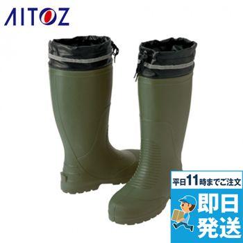 AZ4713 アイトス EVA軽量長靴