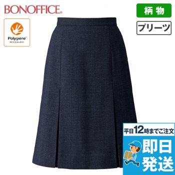 AS2326 BONMAX/プライムファブリック プリーツスカート