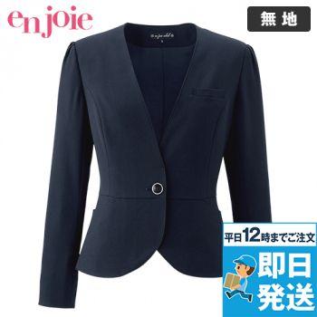 en joie(アンジョア) 81416 ジャケット