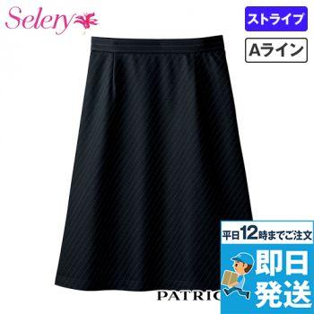 S-12100 12101 SELERY(セロリー) Aラインスカート