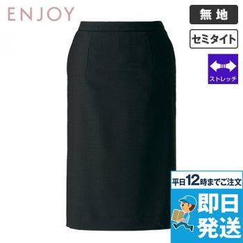 EAS812 enjoy セミタイトスカート
