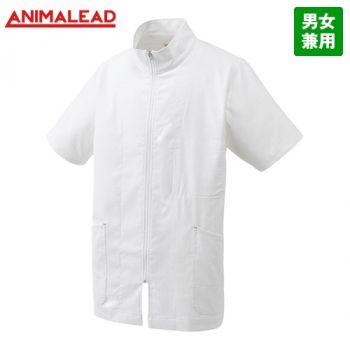 AL-0008 ANIMALEAD(アニマリード) ドクターショートコート(男女兼用)