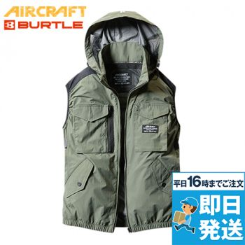 空調服 バートル AC1154 [春夏用]エアークラフト タクティカルベスト(男女兼用) ナイロン100%