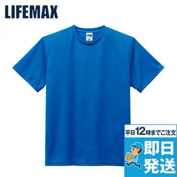 4.3オンス ドライTシャツ(バイラルオフ加工)