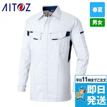 アイトス AZ6835 長袖シャツ(男女兼用)