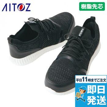 アイトス AZ51663 セーフティシューズ(男女兼用)