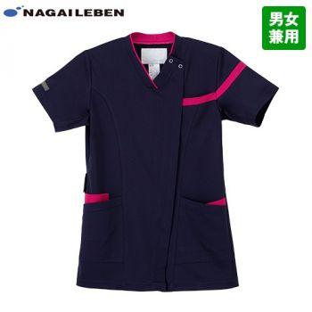 RF5162 ナガイレーベン(nagaileben) 男女兼用スクラブ