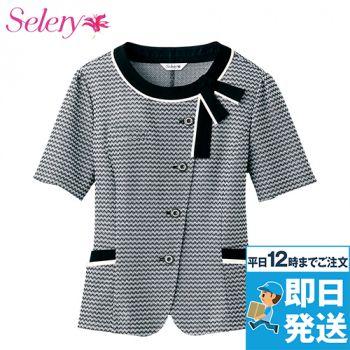 SELERY(セロリー) S-51310 51311 [春夏用]オーバーブラウス [ニット/高通気/抗菌/抗ウイルス]