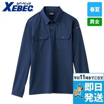 ジーベック 6085 [春夏用]C.ZONE 接触冷感 長袖ポロシャツ