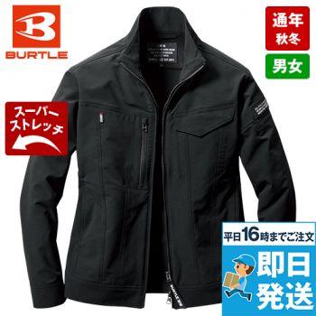 バートル 9501 [秋冬用]4WAYストレッチ ジャケット(JIS T8118適合)(男女兼用)