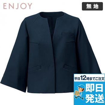 ENJOY NAJ025 [通年]コンフォートジャケット