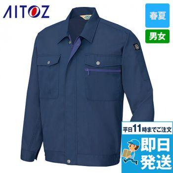 アイトス AZ5370 エコ T/C ニューベーシック 長袖サマーブルゾン[男女兼用] 春夏
