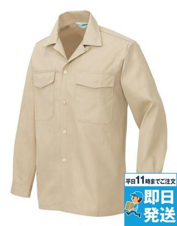 7650綿長袖シャツ