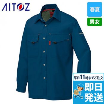 アイトス AZ5535 綿100%ライトツイル長袖シャツ(薄地) 春夏