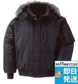 N2Bジャケット