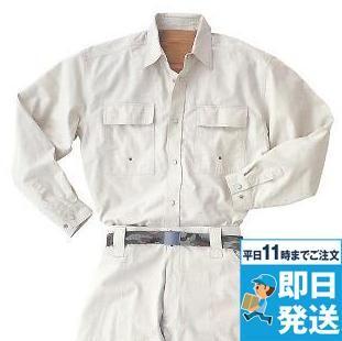 作業服 ワークシャツ
