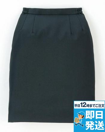 スカート(ミドル丈)FS