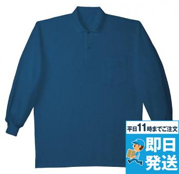 [アイトス]長袖ポロシャツ(クールマック