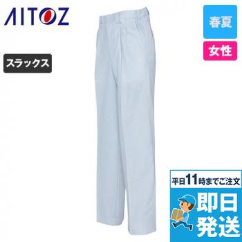 AZ-1155 アイトス/ピュアファース