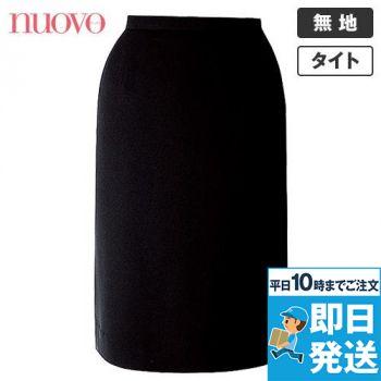 FS4568 nuovo(ヌーヴォ) [通年]セミタイトスカート 無地