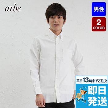 BC-6918 チトセ(アルベ) ブランチボタンダウンシャツ長袖(男性用)