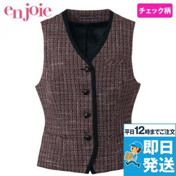 en joie(アンジョア) 11430