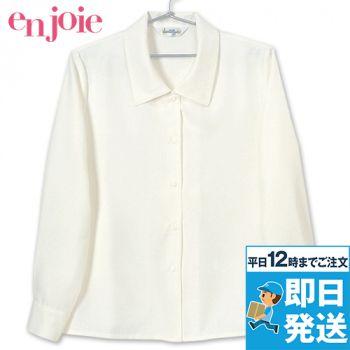 en joie(アンジョア) 0400 [通年]肌触りが心地よい綿混素材の長袖ブラウス