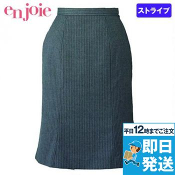 en joie(アンジョア) 51492 [通年]シックなグレーに映えるラベンダーストライプのマーメイドスカート