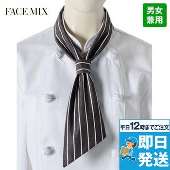 FA9177 FACEMIX コックタイ(ストライプ)