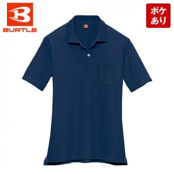 バートル 205 カノコ半袖ポロシャツ(