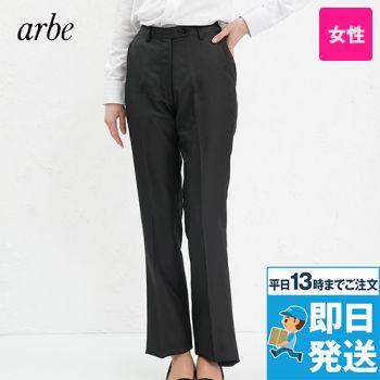 AS-6202 チトセ(アルベ) パンツ/股下フリー(女性用)