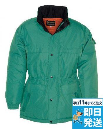 軽量防寒コート