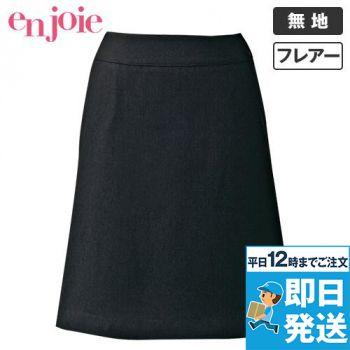 en joie(アンジョア) 56153 きれいなドレープが特徴でストレッチのフレアースカート 無地
