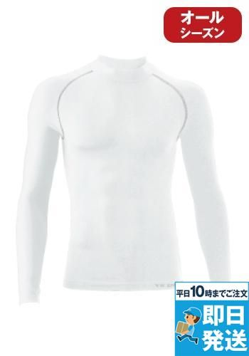 8405 TS DESIGN コンプレッション ストレッチ ドライ 長袖Tシャツ