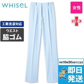 自重堂 WH10612 WHISEL レディースパンツ すっきり ウエストゴム(両サイド)(女性用)