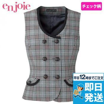 en joie(アンジョア) 11605