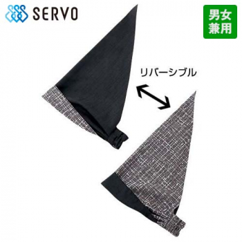 JA-5253 5254 Servo(サーヴォ) バンダナ帽(男女兼用)