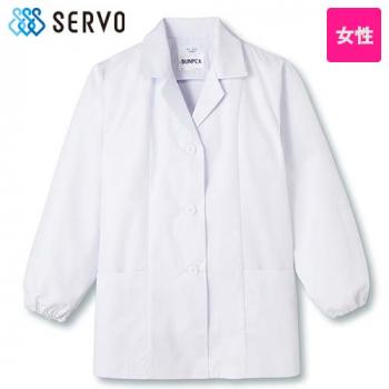 BFA-335 Servo(サーヴォ) 調理衣/長袖(女性用)