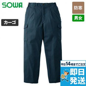 3008 桑和 防寒ズボン 作業用防寒着